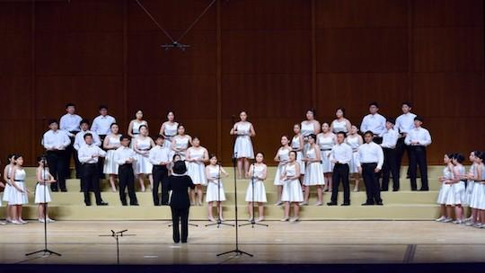 Daejeon Youth Choir